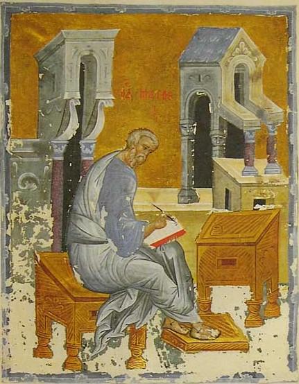 Icône d'Andrej Roublev XIVe siècle