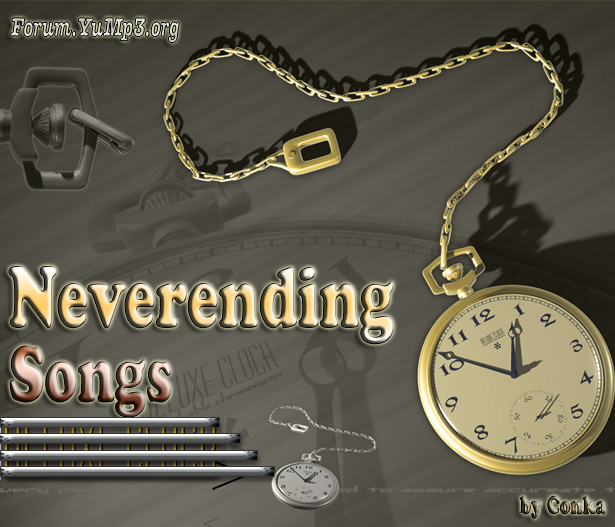 Neverending songs