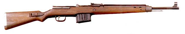 fusil210.jpg