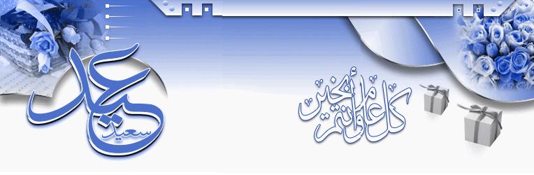 مرحبا بكم في منتدى  عرب كووووول