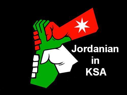 jordanian in Ksa