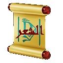 http://i23.servimg.com/u/f23/14/03/83/27/8777_b10.jpg