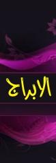 ابراج ولاية فلسطين التقنية - خضوري