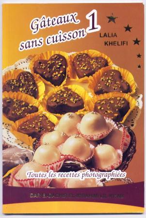 كتاب حلويات بدون طهى 46183610.jpg