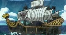 Schiff der Korosu-Bande