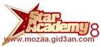 ستار اكادمي Star Academy 8