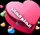 منتدى رسائل الحزن و رسائل الحب و رسائل رومنسية | Forum messages love and romantic messages |