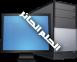 منتدى برامج الكمبيوتر | Forum Software |