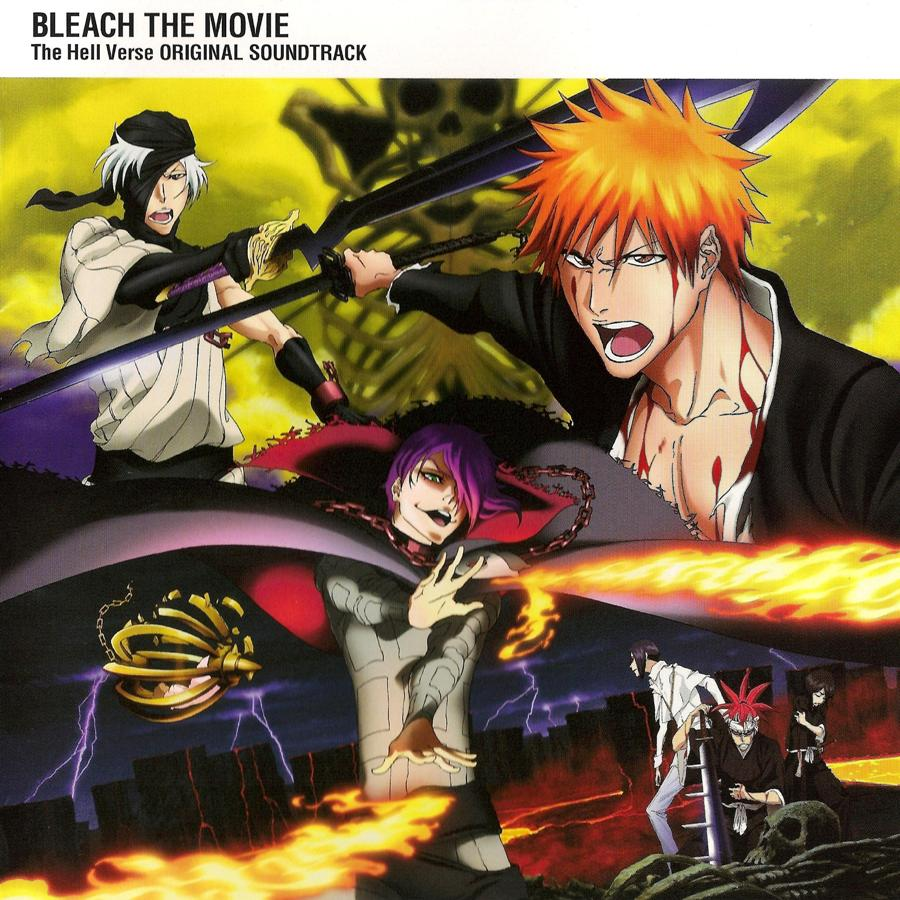 Bleach The Movie Original Soundtrack