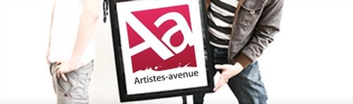 Artistes-avenue