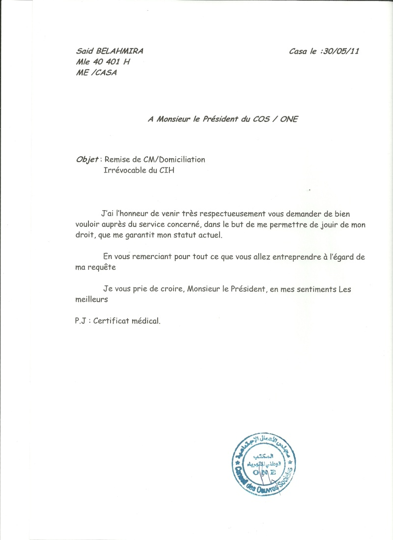 exemple de certificat medical pour absence