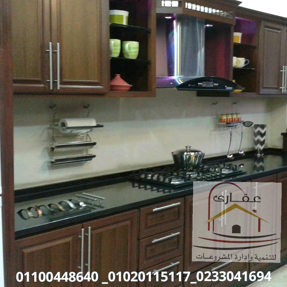 مطابخ مطبخ خشمونيوم مطابخ شركة 15847310.jpg