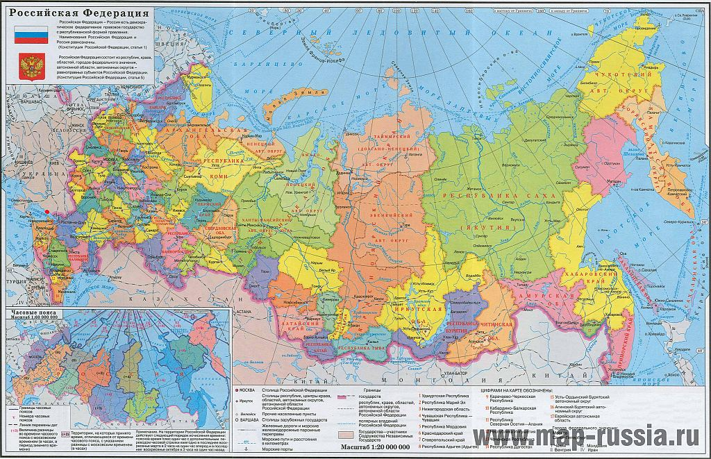 карта россии клипарт: